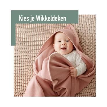 Heerlijk zachte en soepele wikkeldeken / wrapper van Sibble, te gebruiken in zowel Maxi-Cosi of gewoon lekker in de wandelwagen of box. Zijdezachte jogging-jersey baby wikkeldeken met velours-binnenzijde en katoenen jersey met een mooie print aan de buitenzijde.